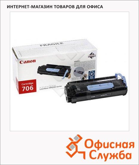 Тонер-картридж Canon 706, черный, (0264B002)