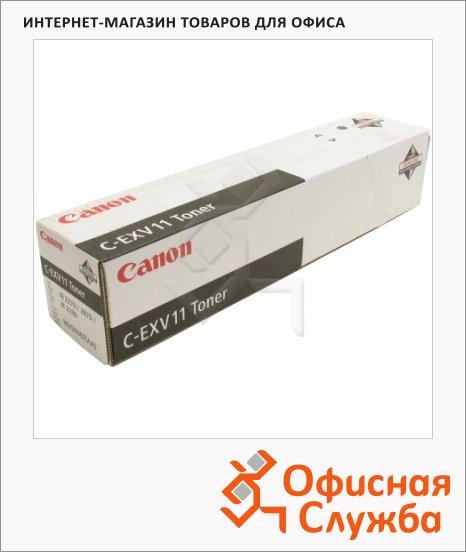 Тонер-картридж Canon C-EXV11, черный, (9629A002)