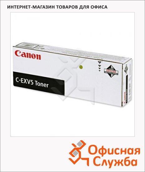 Тонер-картридж Canon C-EXV5, черный, (6836A002)