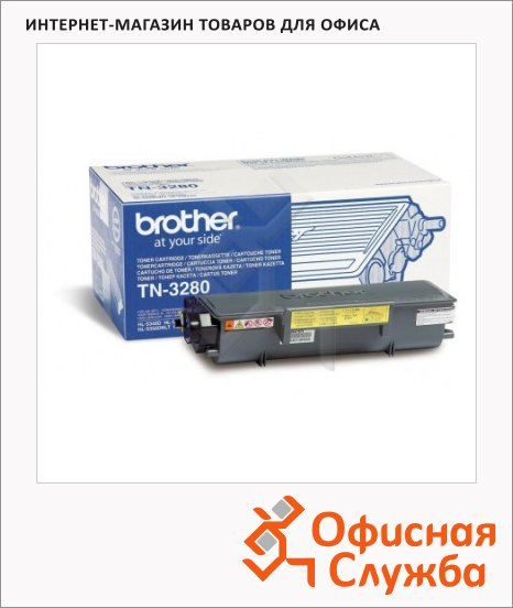 Тонер-картридж Brother TN-3280, черный