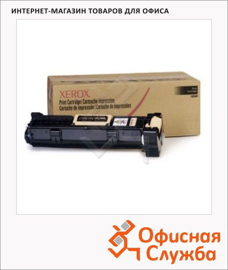 Тонер-картридж Xerox 013R00589, черный