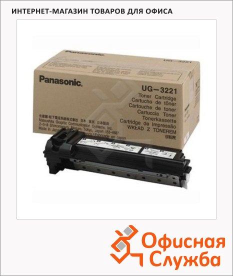фото: Тонер-картридж Panasonic UG-3221 черный, 6000стр