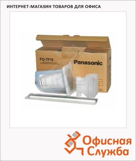 Тонер-картридж Panasonic FQ-TF15B, черный, 5000стр