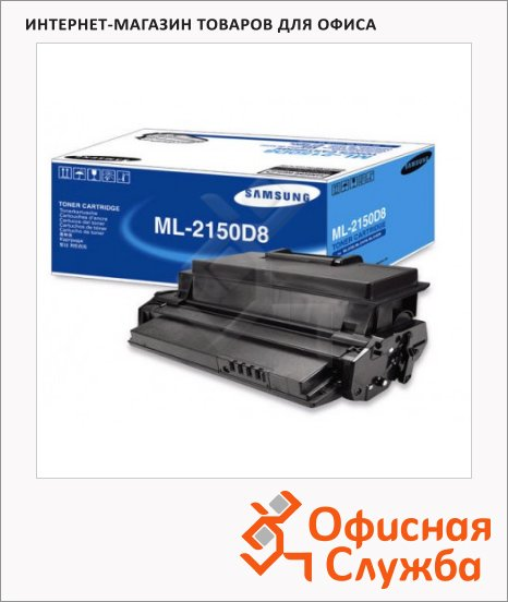 �����-�������� Samsung ML-2150D8, ������