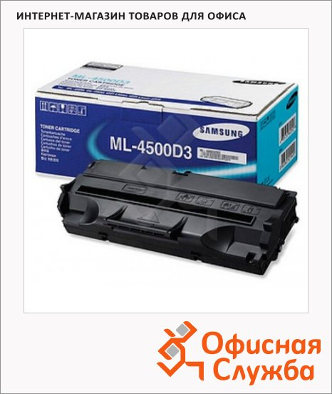 фото: Тонер-картридж Samsung ML-4500D3 черный