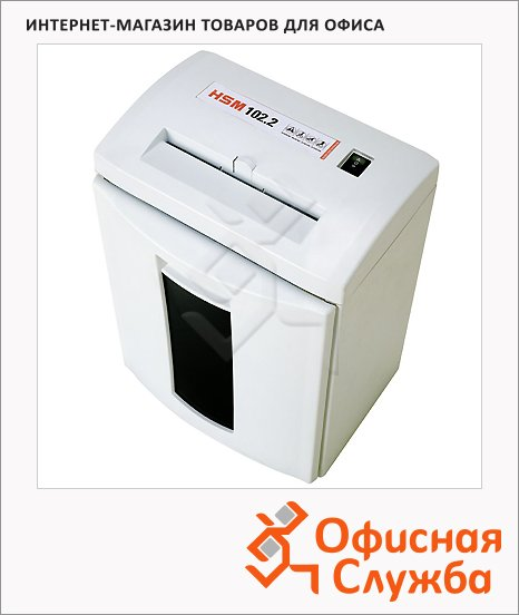 Персональный шредер Hsm 102.2-3.9, 15 листов, 25 литров, 2 уровень секретности