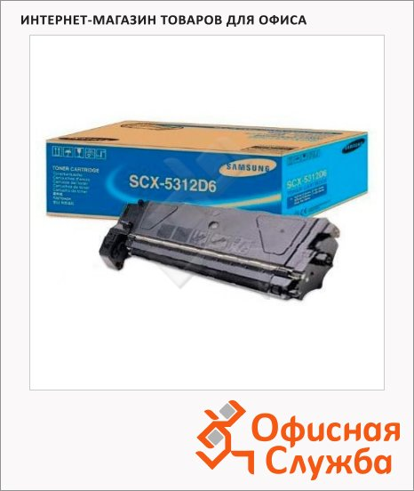 фото: Тонер-картридж Samsung SCX-5312D6 черный