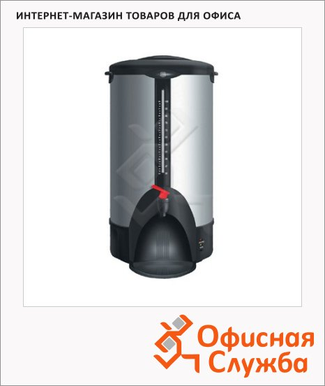 Кипятильник Gastrorag DK-KST-S-16 на 10л, 1500 Вт, серебристо-черный
