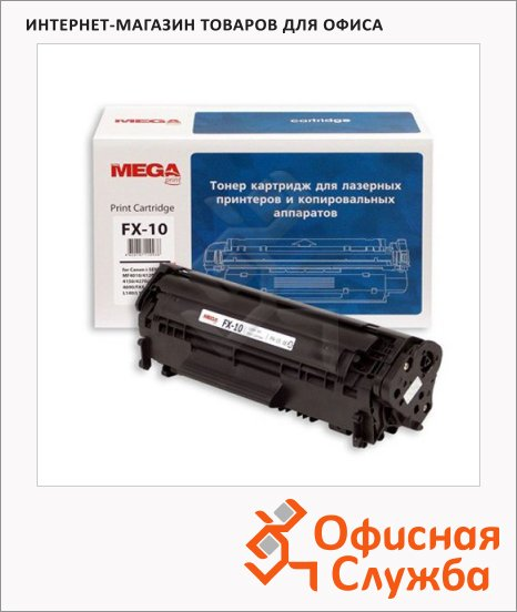 �����-�������� Mega FX-10, ������