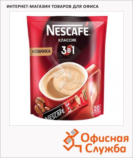 Кофе порционный Nescafe Classic 3в1