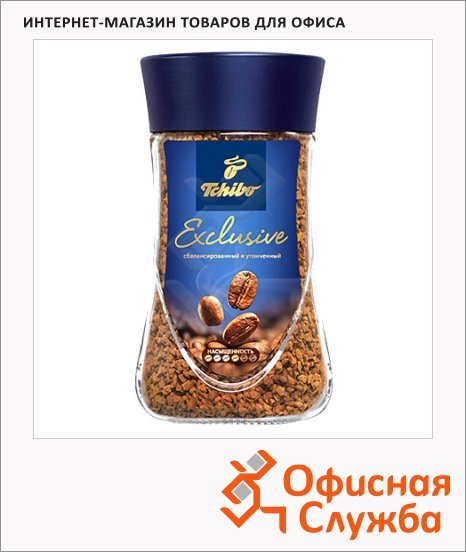 Кофе растворимый Tchibo Exclusive, стекло