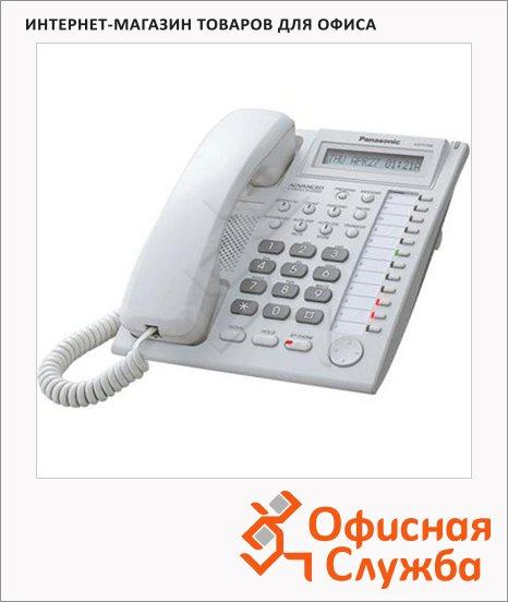 фото: Телефон проводной Panasonic KX-T7730RU белый
