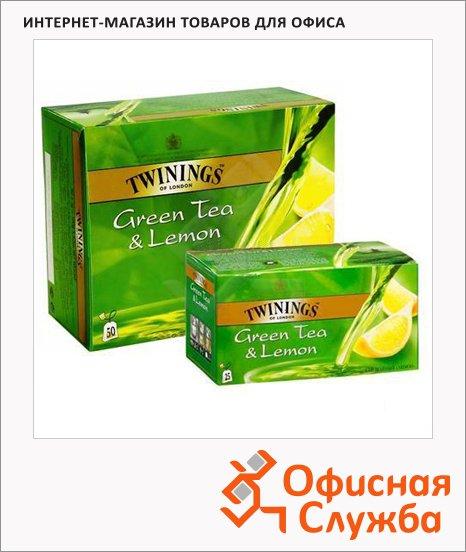 ��� Twinings Green, �������