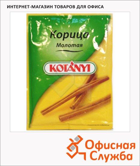 Приправа Kotanyi корица молотая, 25г