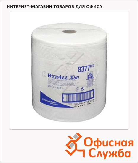 фото: Протирочный материал Kimberly-Clark WypAll X80 8377, высокая впитываемость, в рулоне, 161.5м, 1 слой, белый