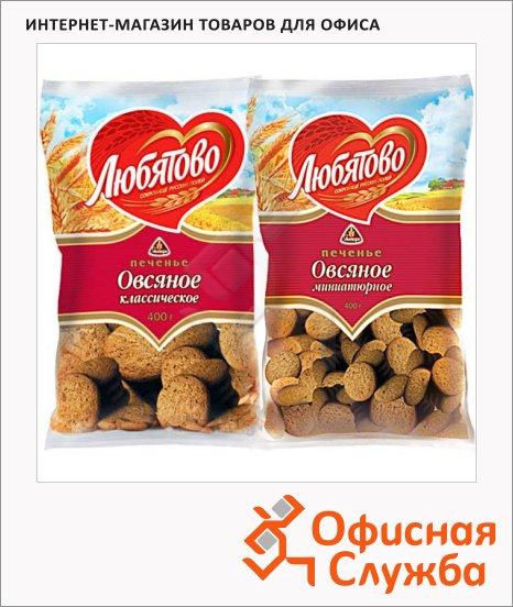 Печенье Любятово