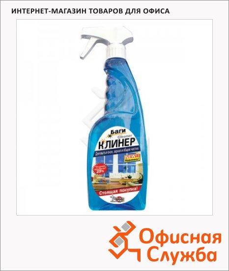 фото: Чистящее средство для стекол Клинер 0.75л спрей