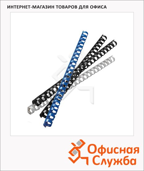 Пружины для переплета пластиковые Leitz, на 60-90 листов, 12мм, 100шт, кольцо
