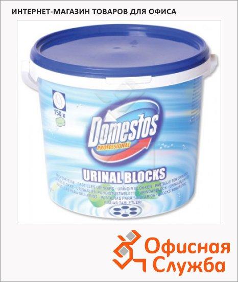 Освежитель для писсуара Domestos Professional 3кг, 150 таблеток