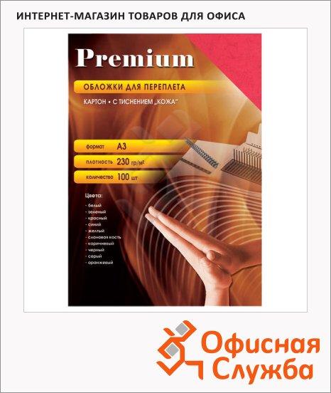 Обложки для переплета картонные Office Kit CWA300230, А3, 230 г/кв.м