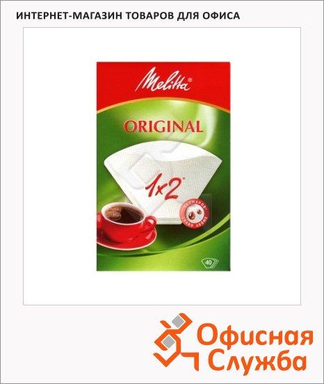 фото: Фильтры для кофеварок Melitta Original 40шт/уп, 1х2 см