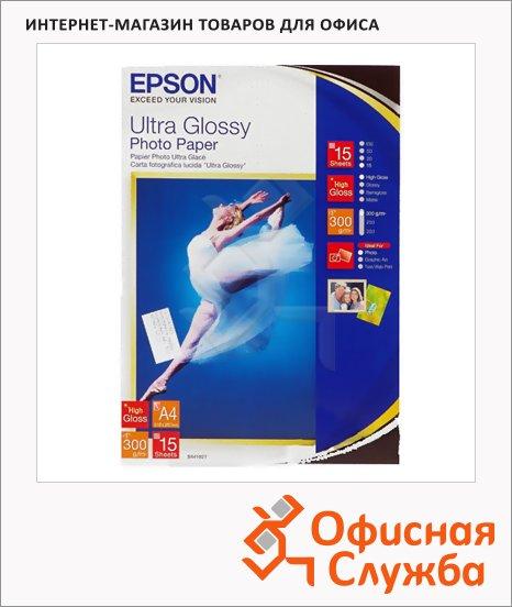 Фотобумага для струйных принтеров Epson Ultra Glossy А4, 15 листов, 300 г/м2, глянцевая, S041927