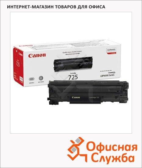 фото: Тонер-картридж Canon 725 черный, (3484B002)