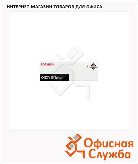 Тонер-картридж Canon С-EXV15, черный, (0387B002)