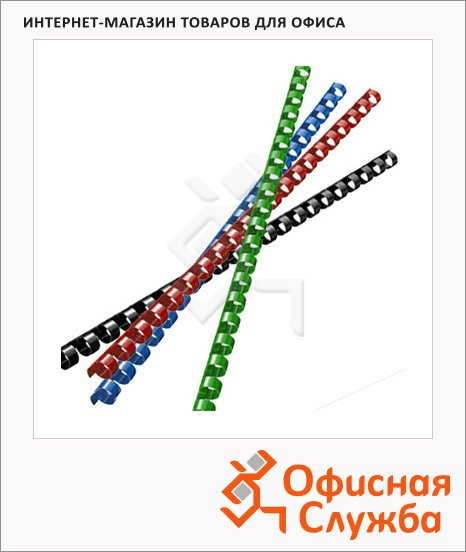 Пружины для переплета пластиковые Gbc, на 40-70 листов, 10мм, 100шт, кольцо
