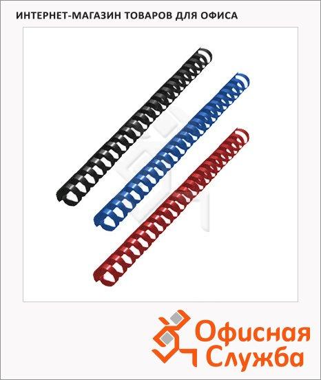 Пружины для переплета пластиковые Gbc, на 110-130 листов, 16мм, 100шт, кольцо