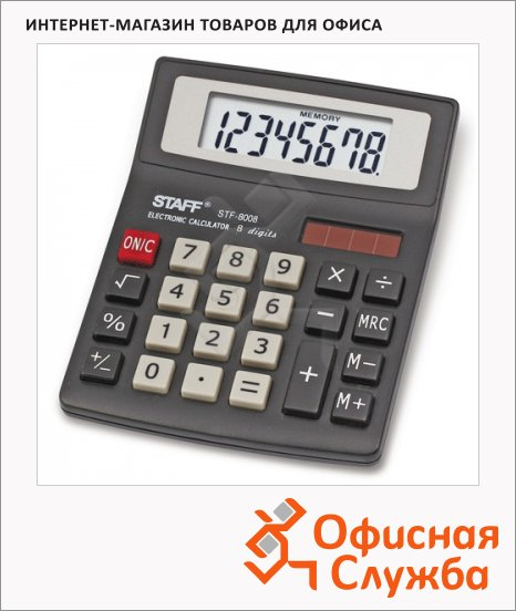 Калькулятор настольный Staff STF-8008, 8 разрядов