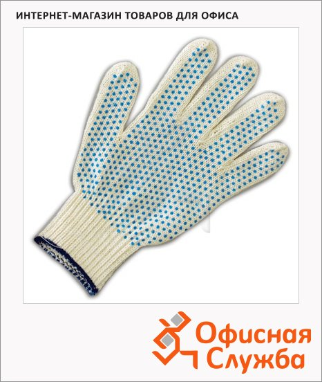 Перчатки трикотажные Точка синий, с ПВХ, 5 пар, 600801
