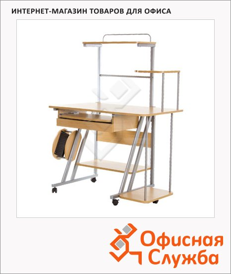 Стол компьютерный Nowy Styl NS СK-102 ДСП, металлокаркас, 1120х600х1390мм
