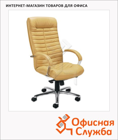 Кресло руководителя Nowy Styl Orion steel нат. кожа, крестовина хром