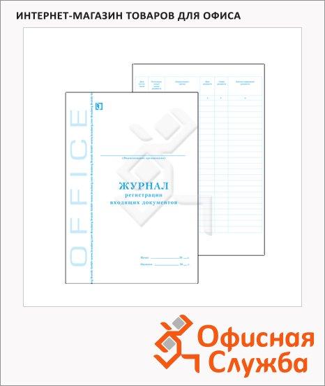 Журнал Brauberg регистрации входящих документов, А4, 48 листов, картон