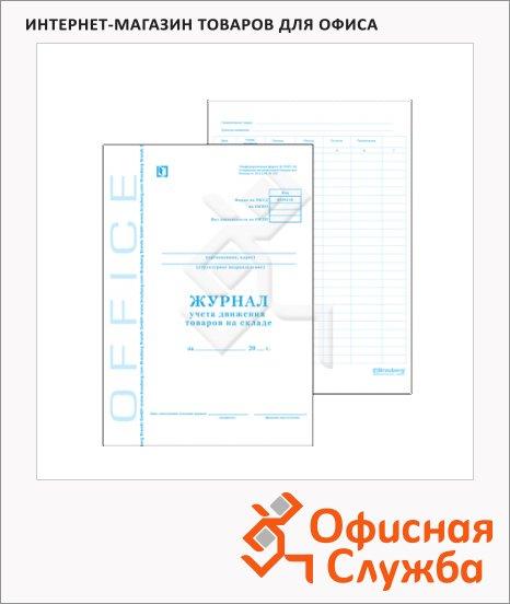 Журнал Brauberg учета движения товаров на складе, А4, 48 листов, картон