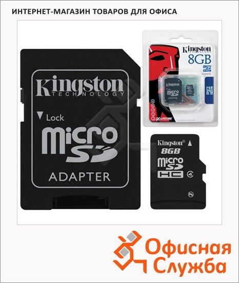 Карта памяти Kingston micro SDHC, 4мб/с, с адаптером SD