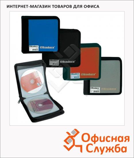 Портмоне для CD/DVD Brauberg ассорти