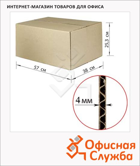 Короб упаковочный Т22 профиль С, гофрокартон