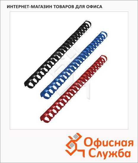 Пружины для переплета пластиковые Gbc, на 170-210 листов, 22мм, 50шт, кольцо