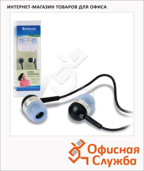 Наушники-вкладыши Defender MPH-230 черно-голубые, 18 Гц-20 кГц