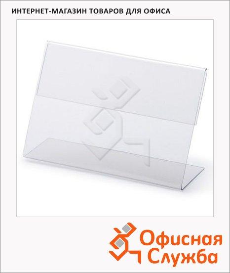 Держатель для ценников Brauberg 80х60мм, 10шт/уп