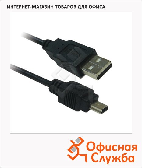 Кабель USB 2.0 Belsis USB 2.0 A-B-mini (m-m)