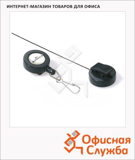 Рулетка для бейджа Durable 60 см, темно-серый, 10 шт/уп, 8221-58
