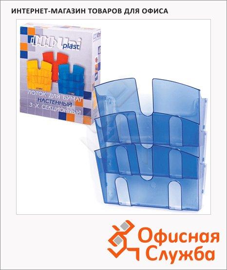 Лоток навесной для бумаг Uniplast 3 отделения, А4, 290x215x32мм