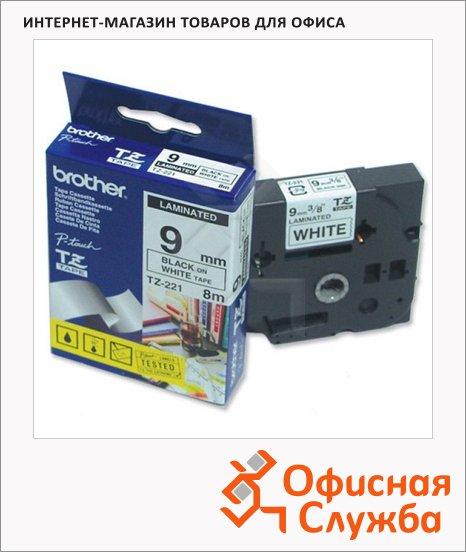Картридж для принтера этикеток Brother TZ-221, 9мм х 8м, белый с черными буквами, пластик