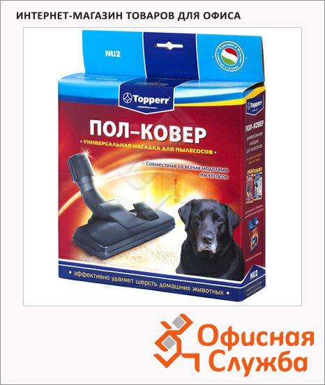 фото: Насадка для пылесоса универсальная Topperr NU2 27-37 мм