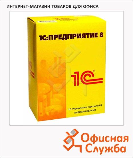 Программное обеспечение 1c Управление торговлей 8