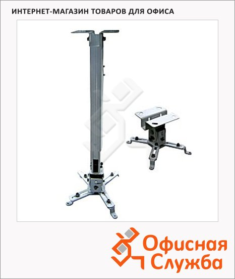 фото: Кронштейн для проекторов потолочный Screenmedia PRB-2L 43-65 см до 12 кг