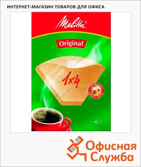 фото: Фильтры для кофеварок Melitta Original 40шт/уп, 1х4 см